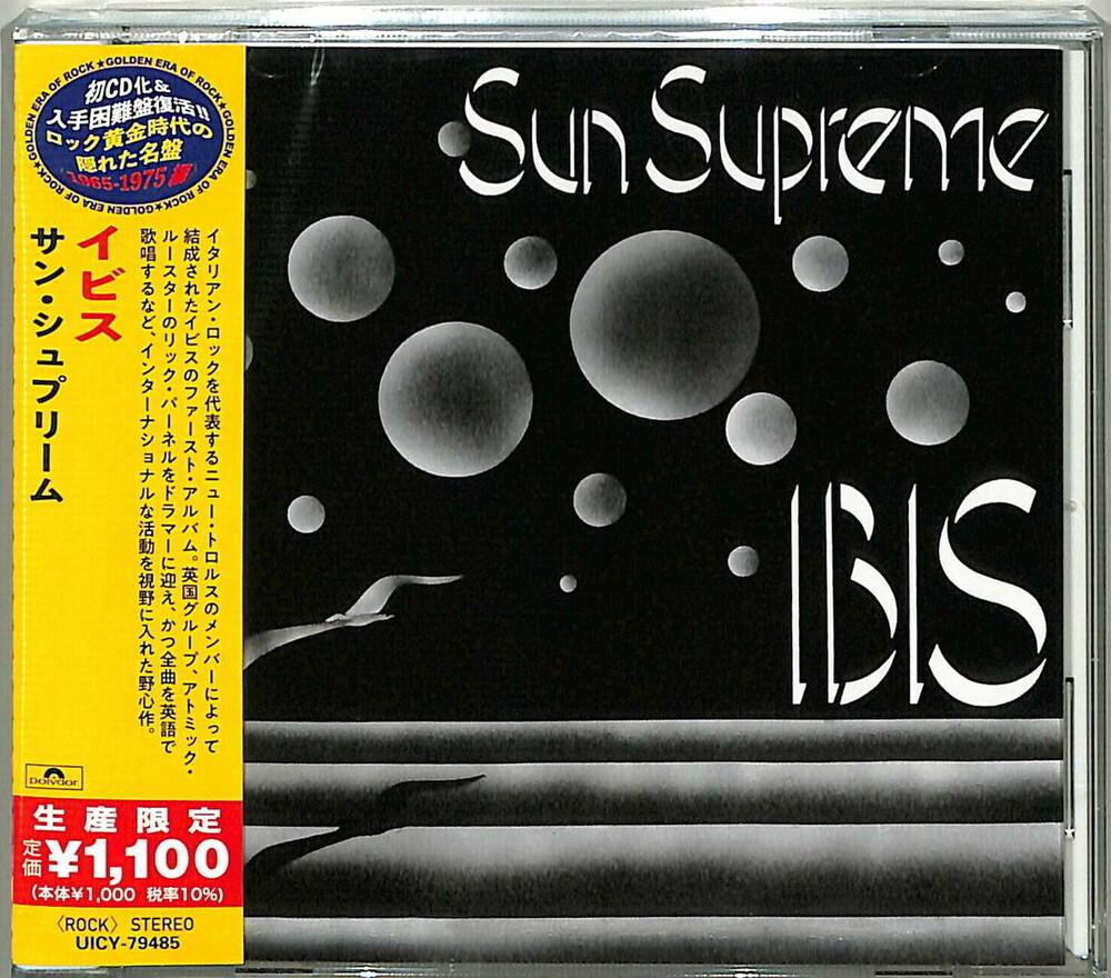 Ibis - Sun Supreme [Reissue] (Jpn)