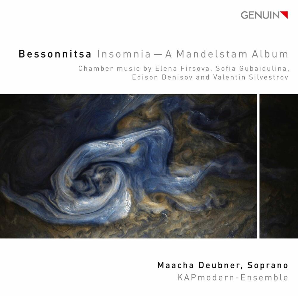 Denissov / Deubner / Kapmodern-Ensemble - Biessonnitza Insomnia