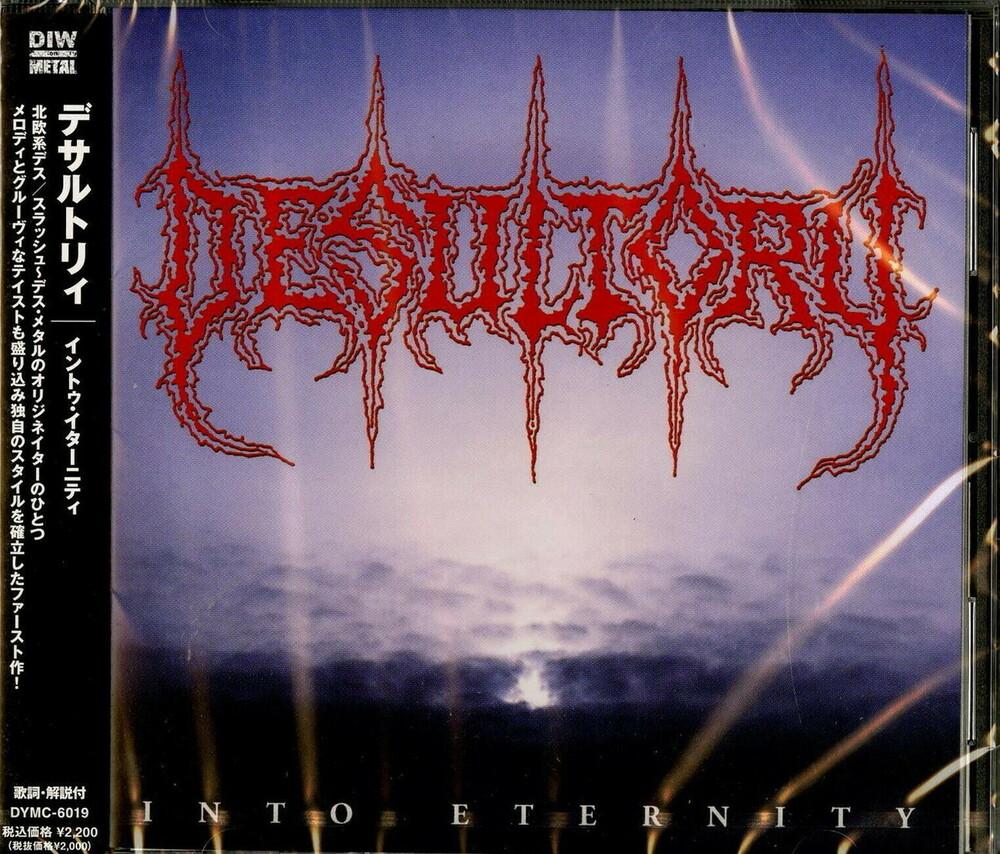 Desultory - Into Eternity (Jpn)