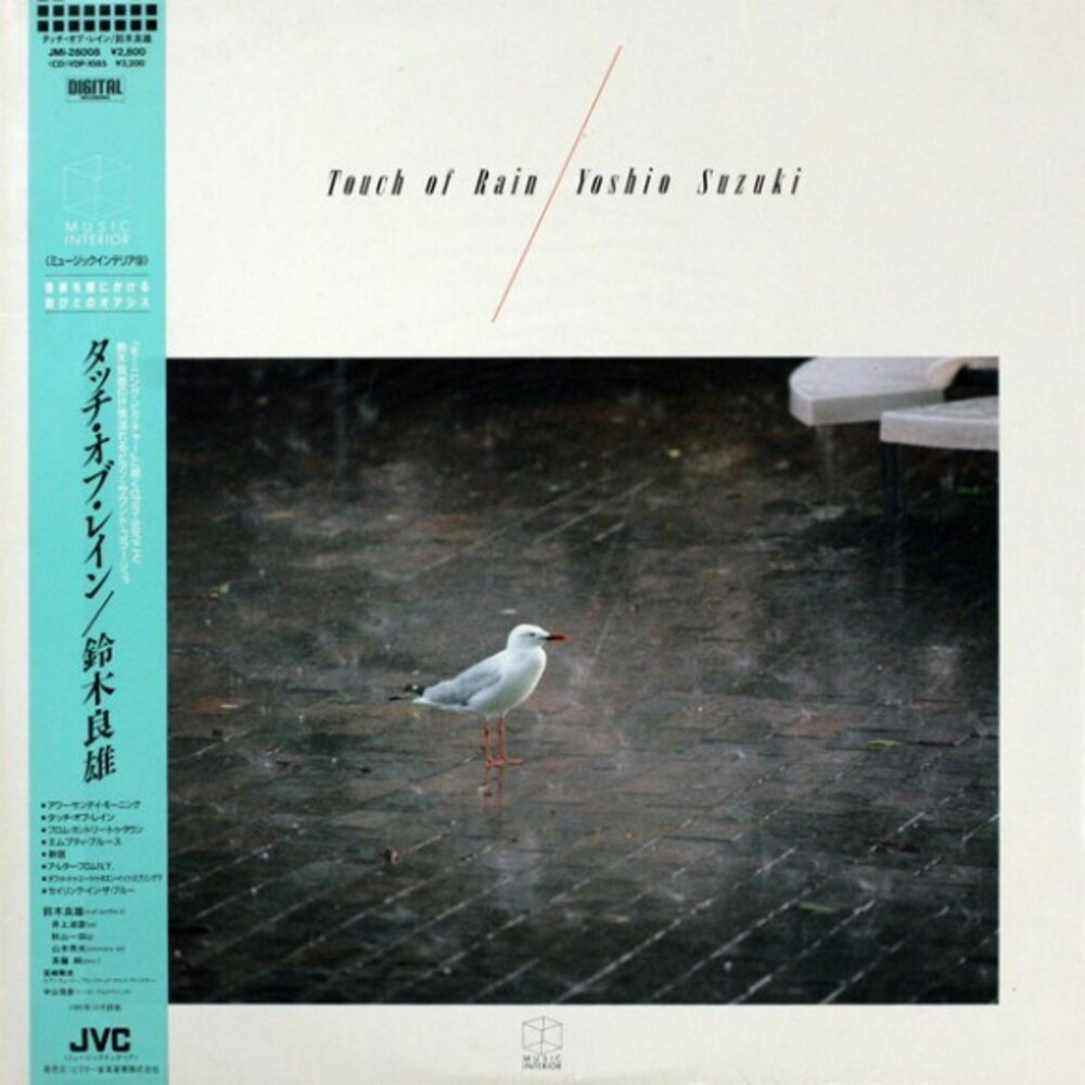 Yoshio Suzuki - Touch Of Rain