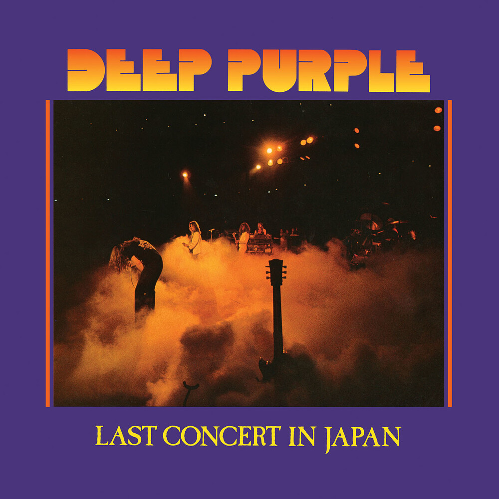 Deep Purple - Last Concert In Japan [SYEOR 2020 Purple LP]