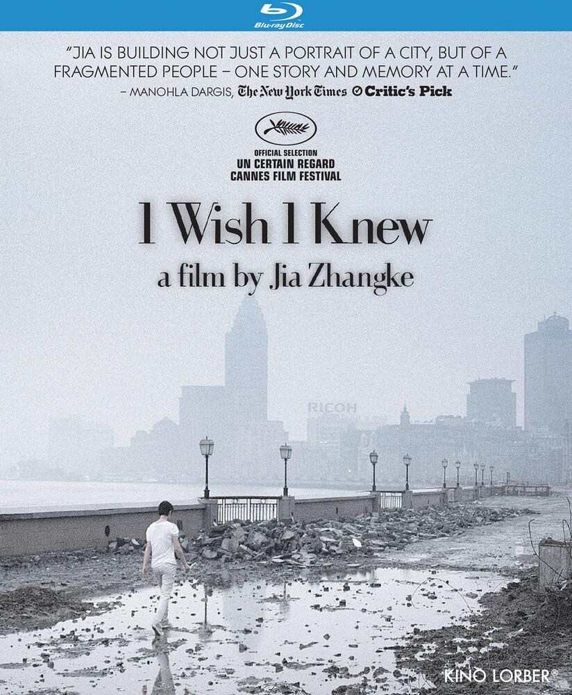 - I Wish I Knew