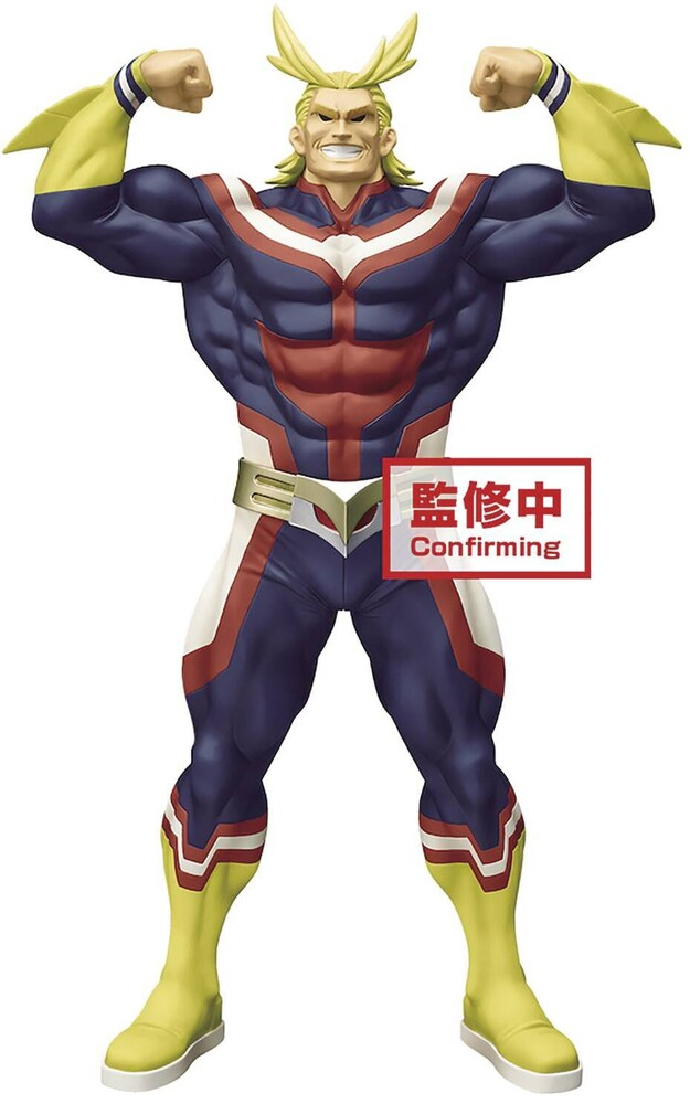 Banpresto - BanPresto My Hero Academia All Might Grandista Figure