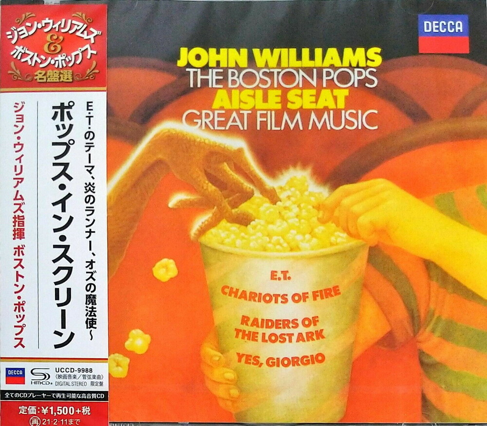 John Williams - Aisle Seat: Great Film Music [Limited Edition] (Hqcd) (Jpn)