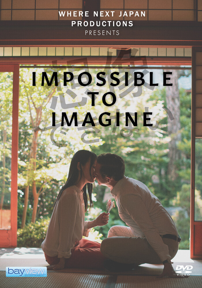 Impossible to Imagine - Impossible To Imagine