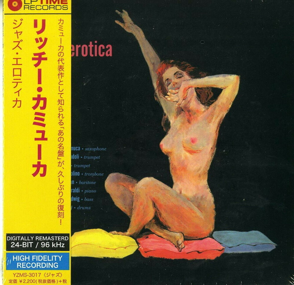 Richie Kamuca - Jazz Erotica (Jmlp) (Jpn)