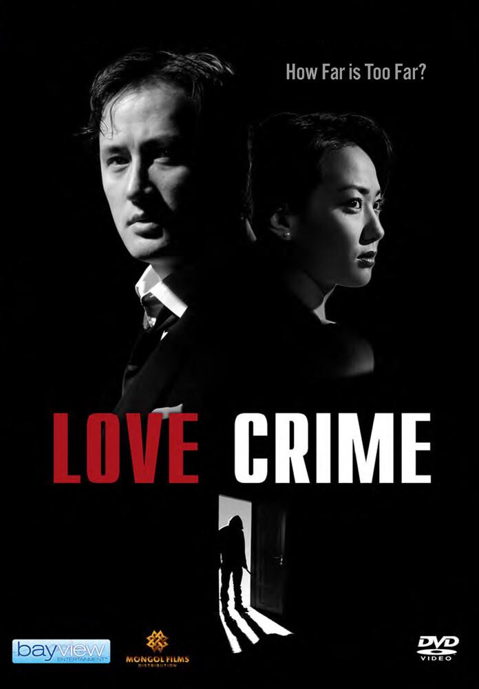 Love Crime - Love Crime