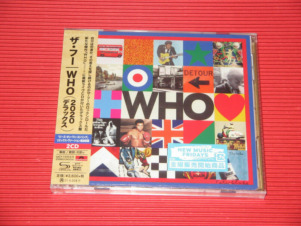 The Who - WHO [Import]