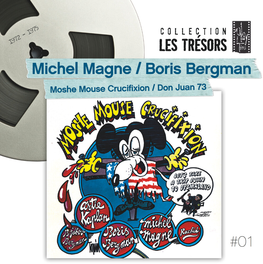 Michel Magne / Bergman,Boris - Moshe Mouse Crucifixion / Don Juan 73