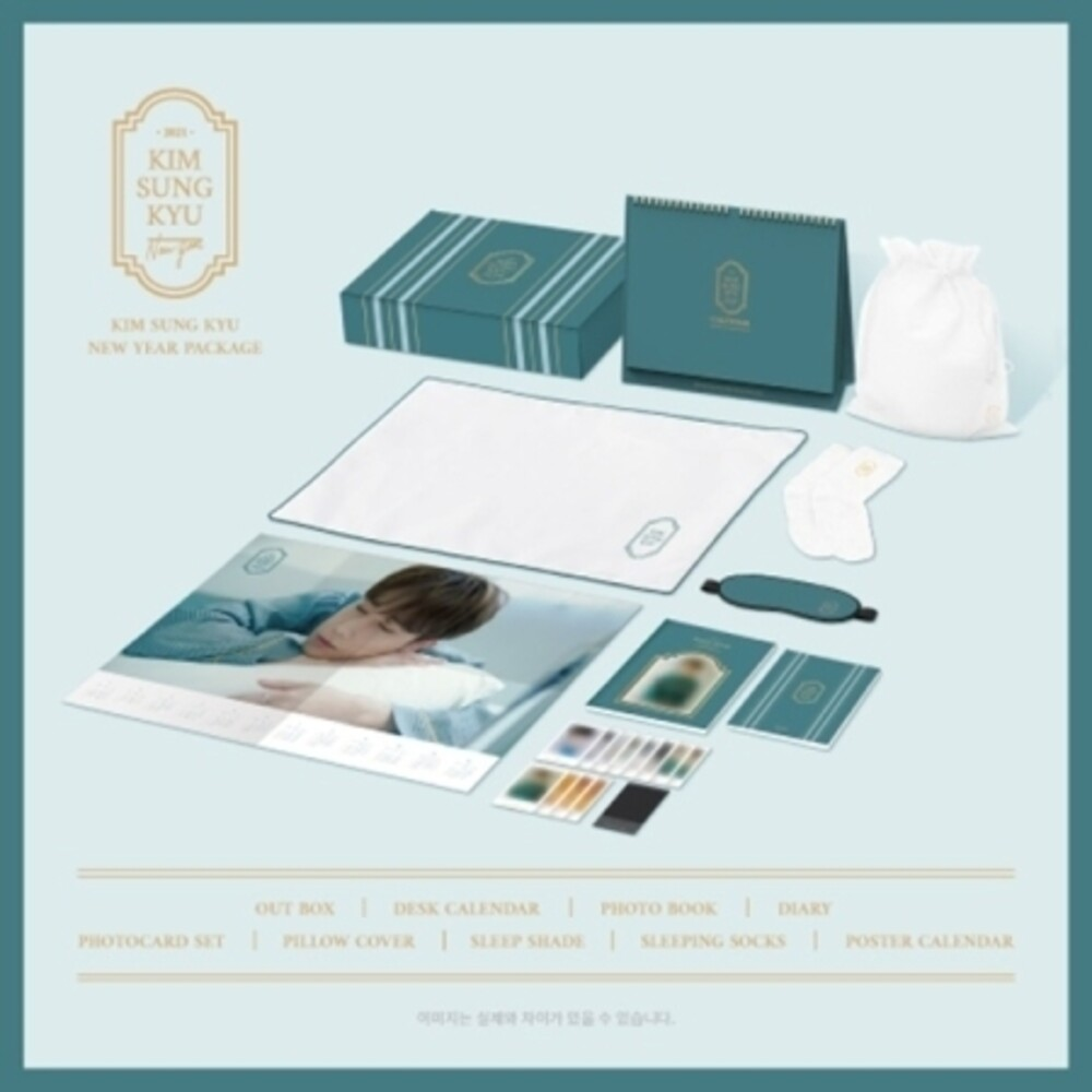 Kim Sung Kyu - 2021 Season's Greetings (incl. Desk Calendar, Photobook, Diary, 12pcPhotocard Set, Pillow Cover, Sleep Shade + Sleeping Socks)