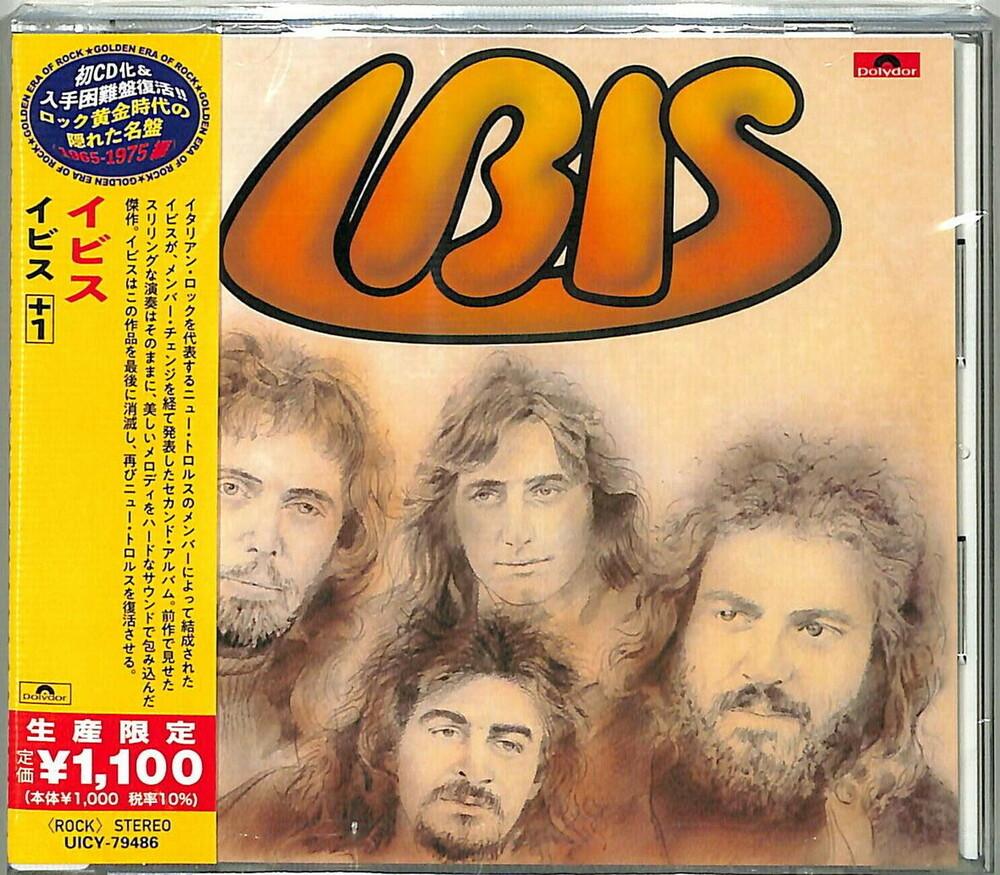 Ibis - Ibis (Bonus Track) [Reissue] (Jpn)
