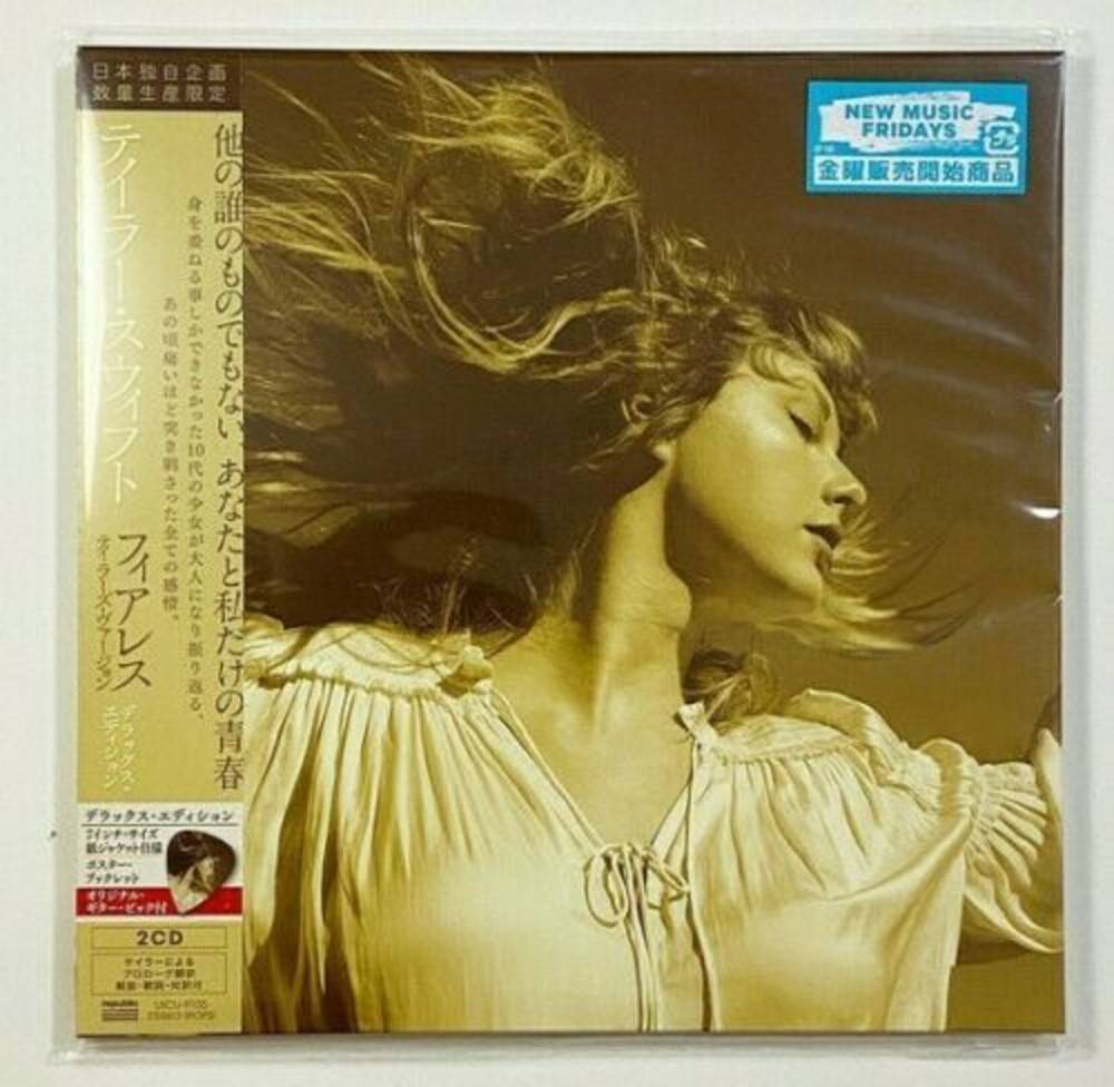 Taylor Swift - Fearless: Taylor's Version (Japanese Deluxe Edition) (7-inch Packaging w/ Poster + Guitar Pick) [Import]