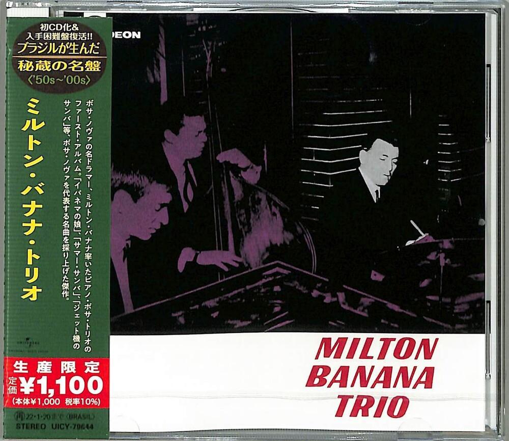 Milton Trio Banana - Milton Banana - Trio (Japanese Reissue) (Brazil's Treasured Masterpieces 1950s - 2000s)