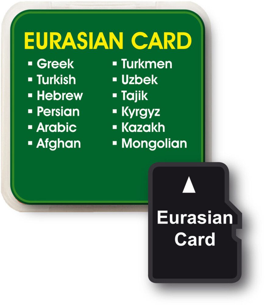 Franklin - Eurasian Languages Add On Card For Lv4-D