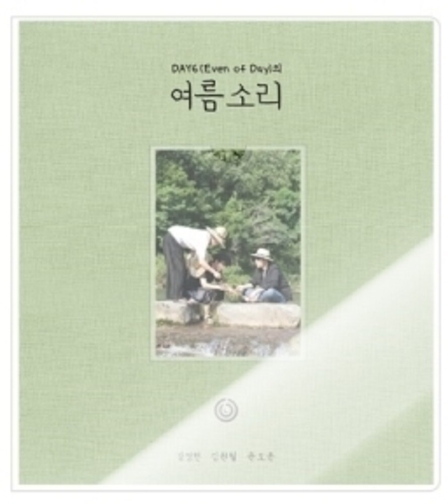 Day6 - Summer Melody Photobook (W/Dvd) (Stic) (Pcrd)