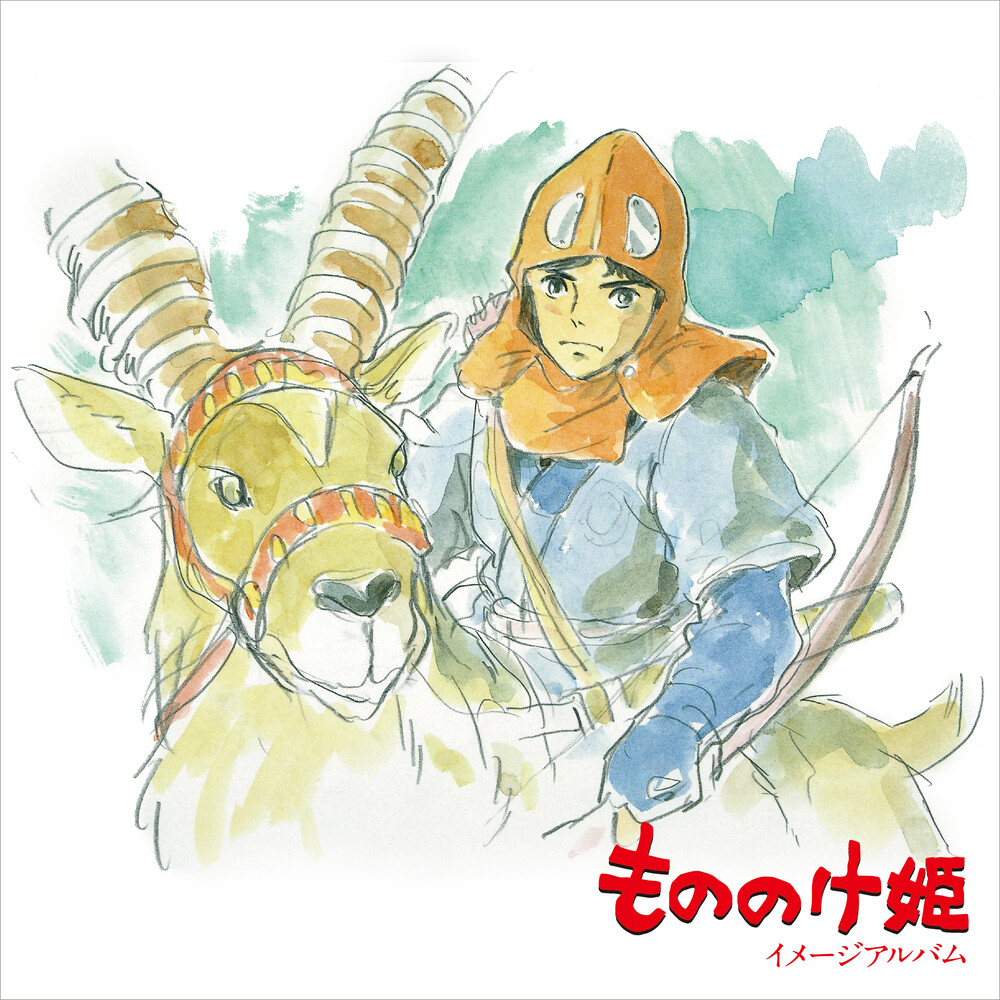 Joe Hisaishi - Princess Mononoke: Image Album [Limited Edition Remastered]
