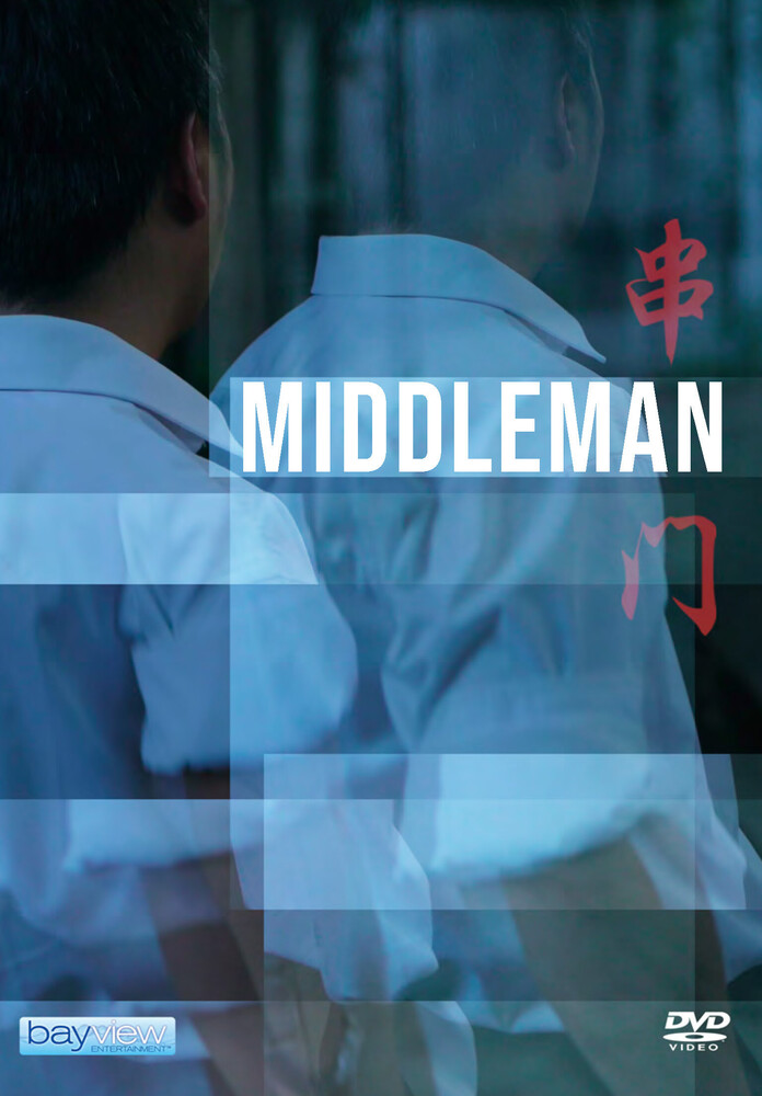- Middleman