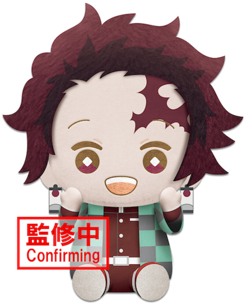 - Demon Slayer Tanjiro Kamado Big Plush (Plus)