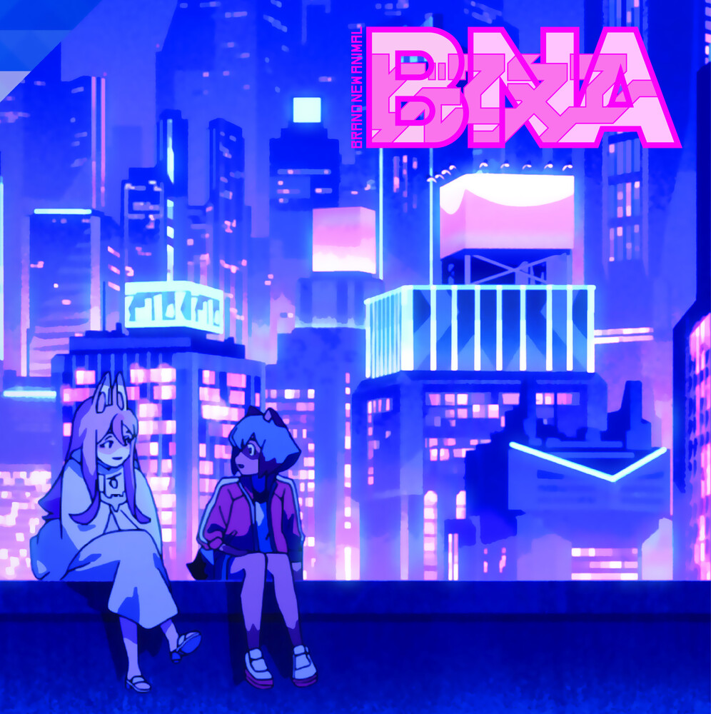 Mabanua - Bna: Brand New Animal Original Soundtrack (Dlx Ed)