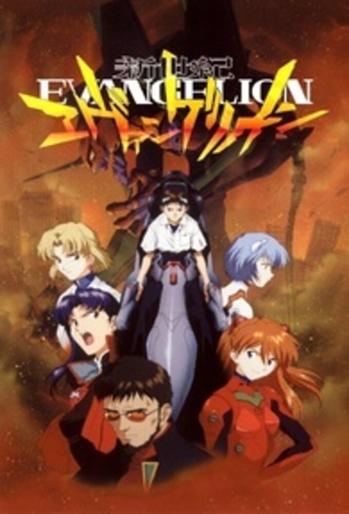 Neon Genesis Evangelion: Complete Series - Neon Genesis Evangelion: Complete Series (5pc)