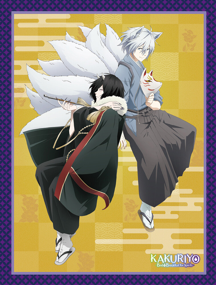 Kakuriyo Odanna Master Innkeeper & Ginji Throw - Kakuriyo Odanna Master Innkeeper & Ginji Throw