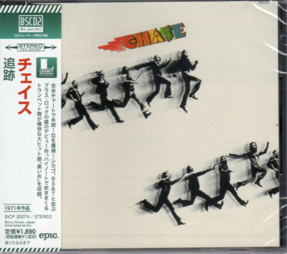 Chase - Chase (Blu-Spec CD2)
