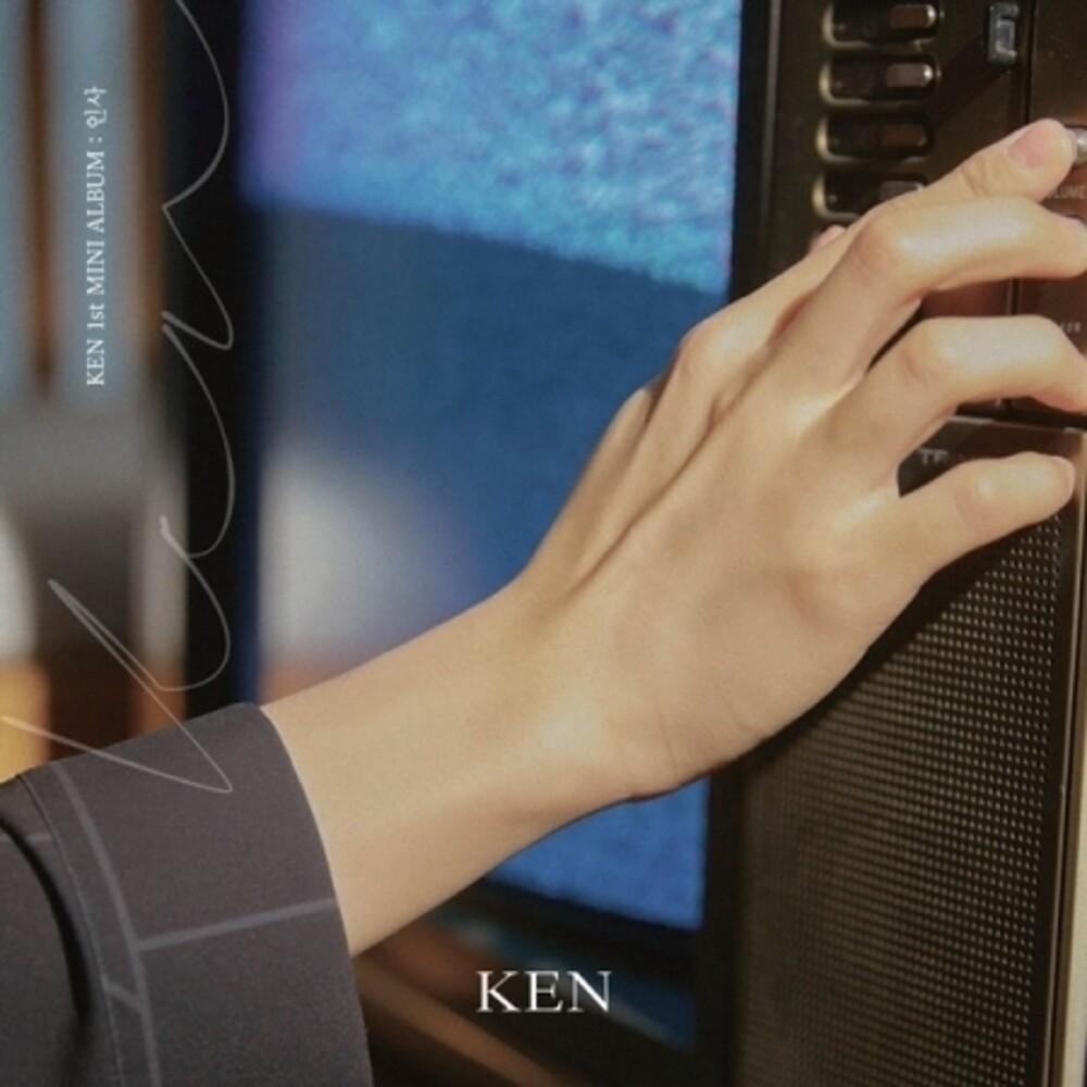 Ken - Greeting (Pcrd) (Phob) (Phot) (Asia)