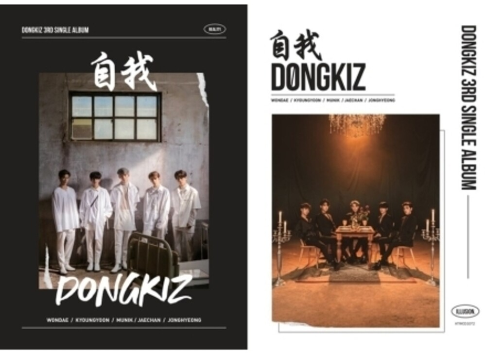 Dongkiz - 3rd Single Album (Random Cover) (Stic) [With Booklet] (Phot)
