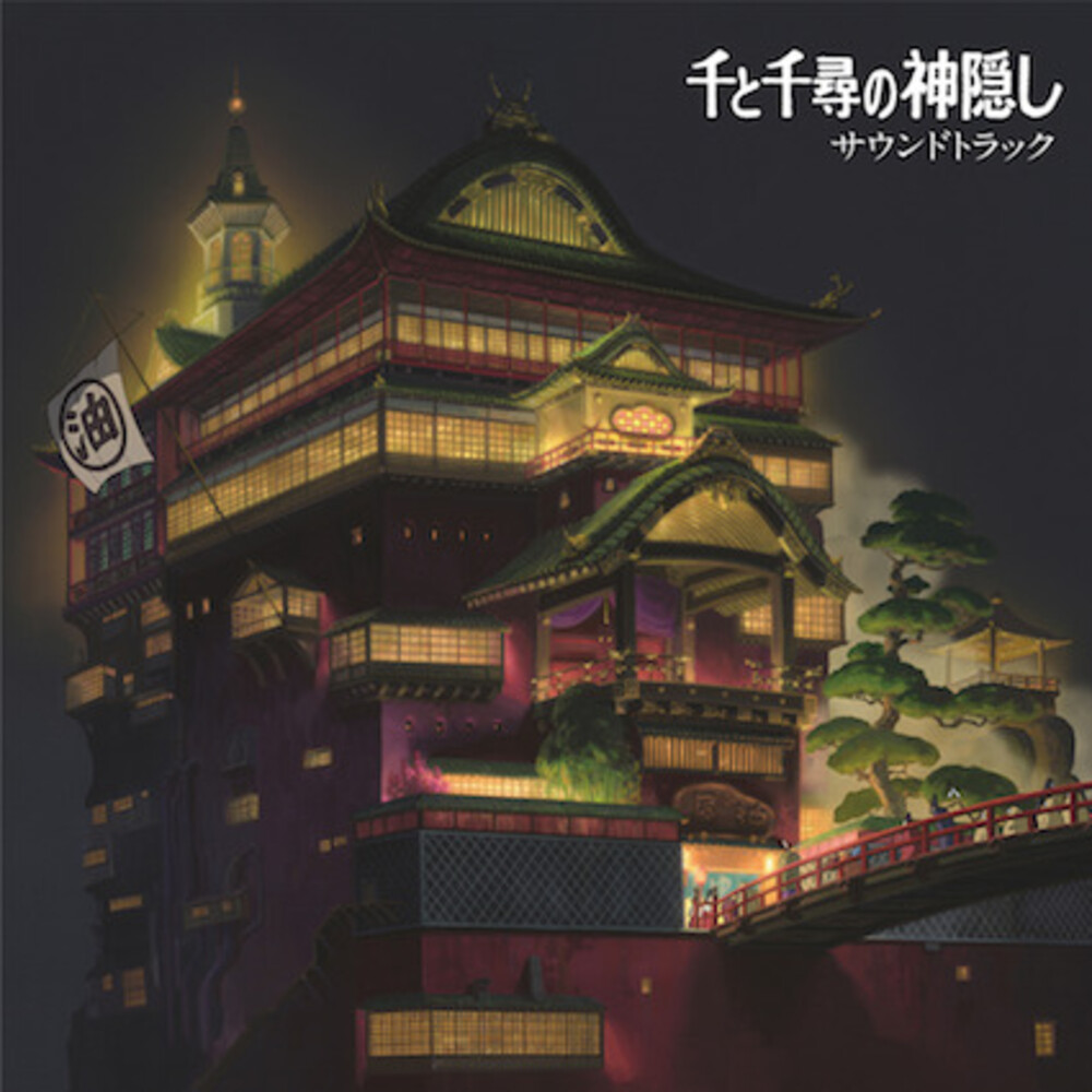 Joe Hisaishi - Spirited Away (Original Soundtrack)
