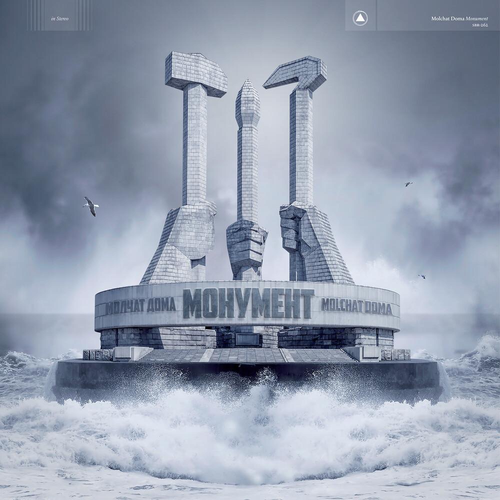 Molchat Doma - Monument [LP]