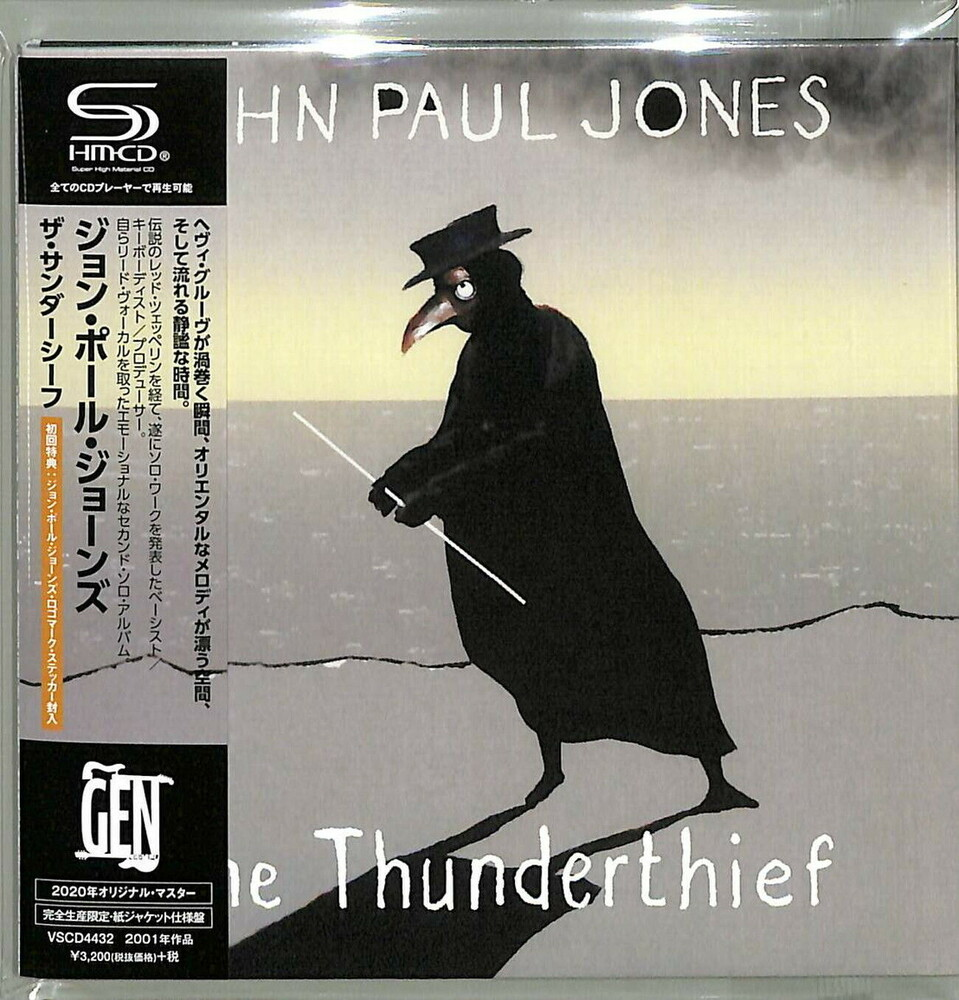John Jones Paul - Thunderthief (Jmlp) [Remastered] (Shm) (Jpn)