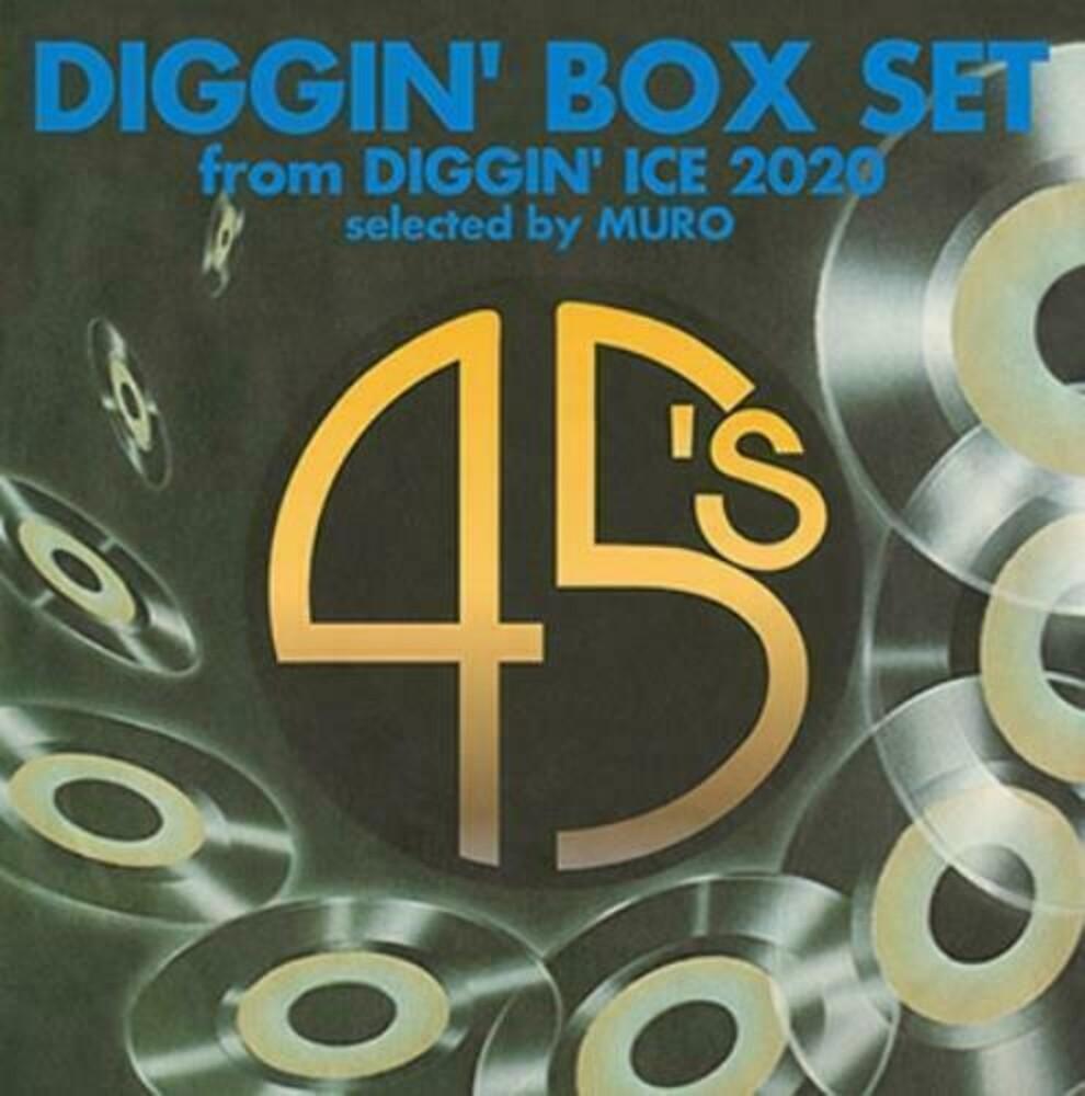 Diggin Box Set From Diggin Ice 2020 / Various - Diggin Box Set From Diggin Ice 2020 / Various