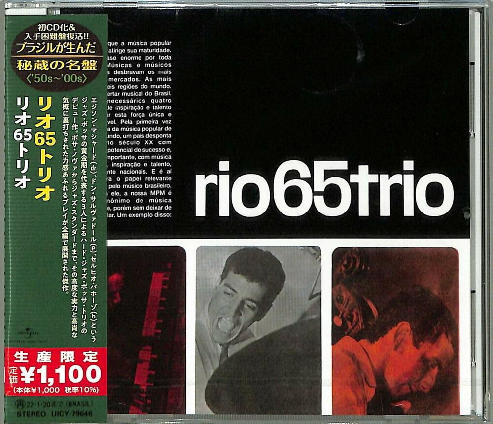 Rio 65 Trio - Rio 65 Trio (Japanese Reissue) (Brazil's Treasured Masterpieces 1950s - 2000s)
