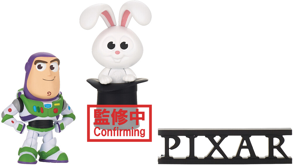 Banpresto - Pixar Characters Pixar Fest Figure Collection Set