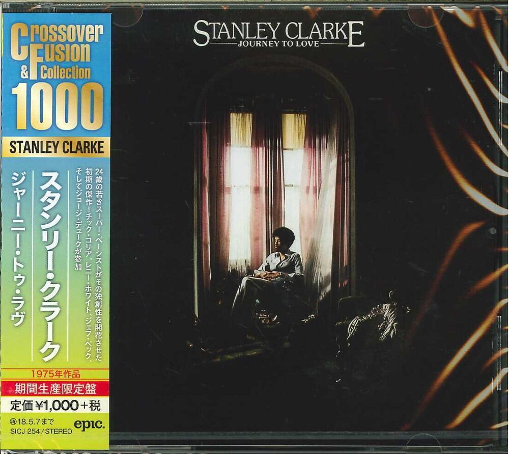 Stanley Clarke - Journey To Love (Ltd) (Jpn)