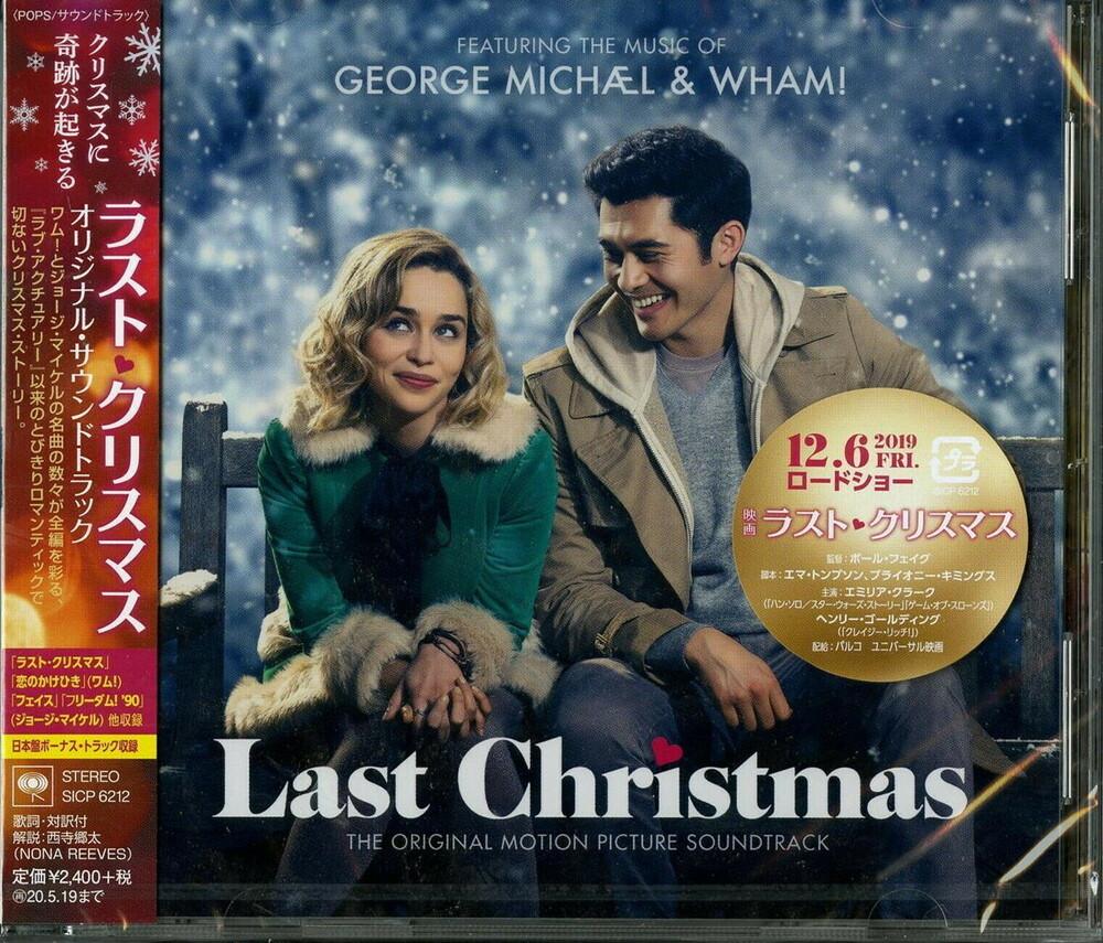 George Michael Bonus Tracks Jpn - Last Christmas / O.S.T. (Bonus Tracks) (Jpn)