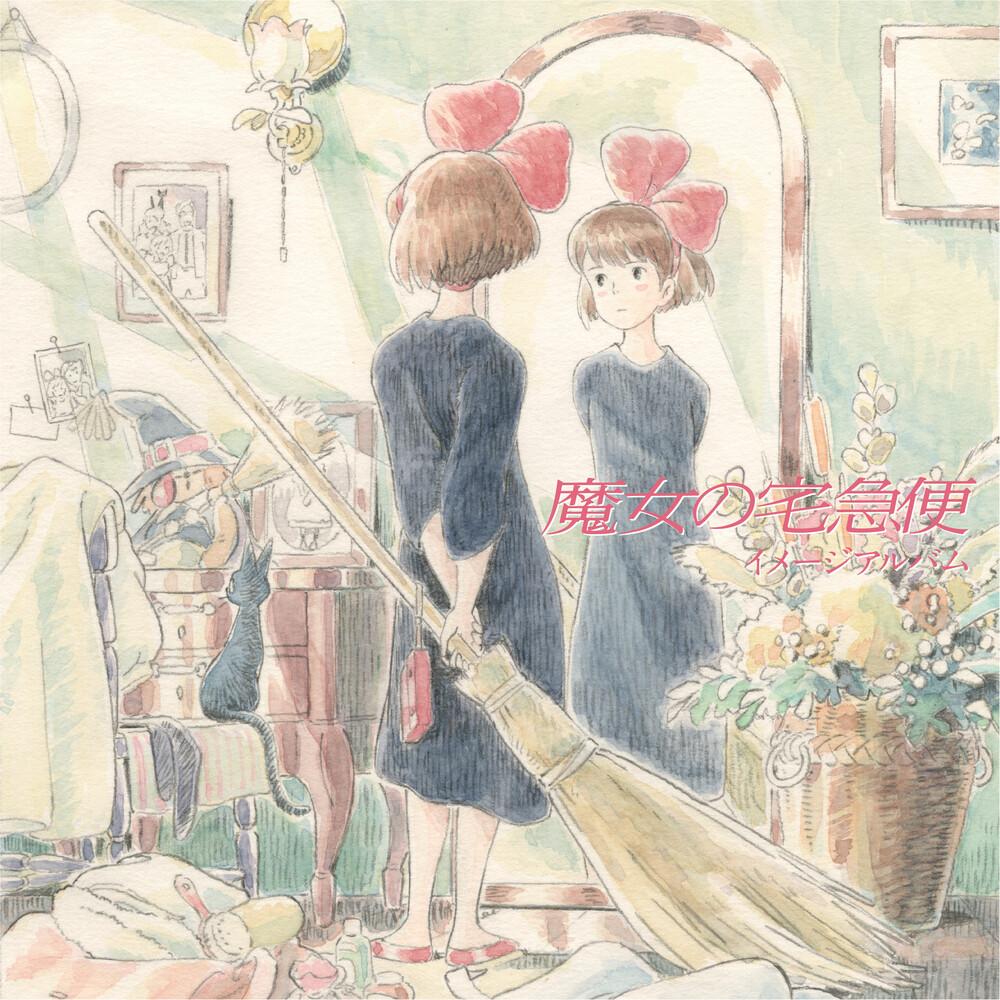 Joe Hisaishi Ltd - Kiki'S Delivery Service: Image Album (Original Soundtrack)
