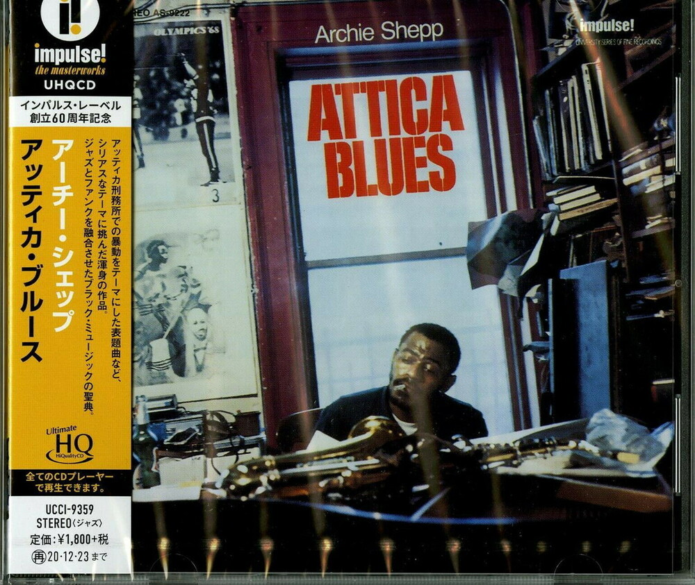 Archie Shepp - Attica Blues (Ltd) (Hqcd) (Jpn)