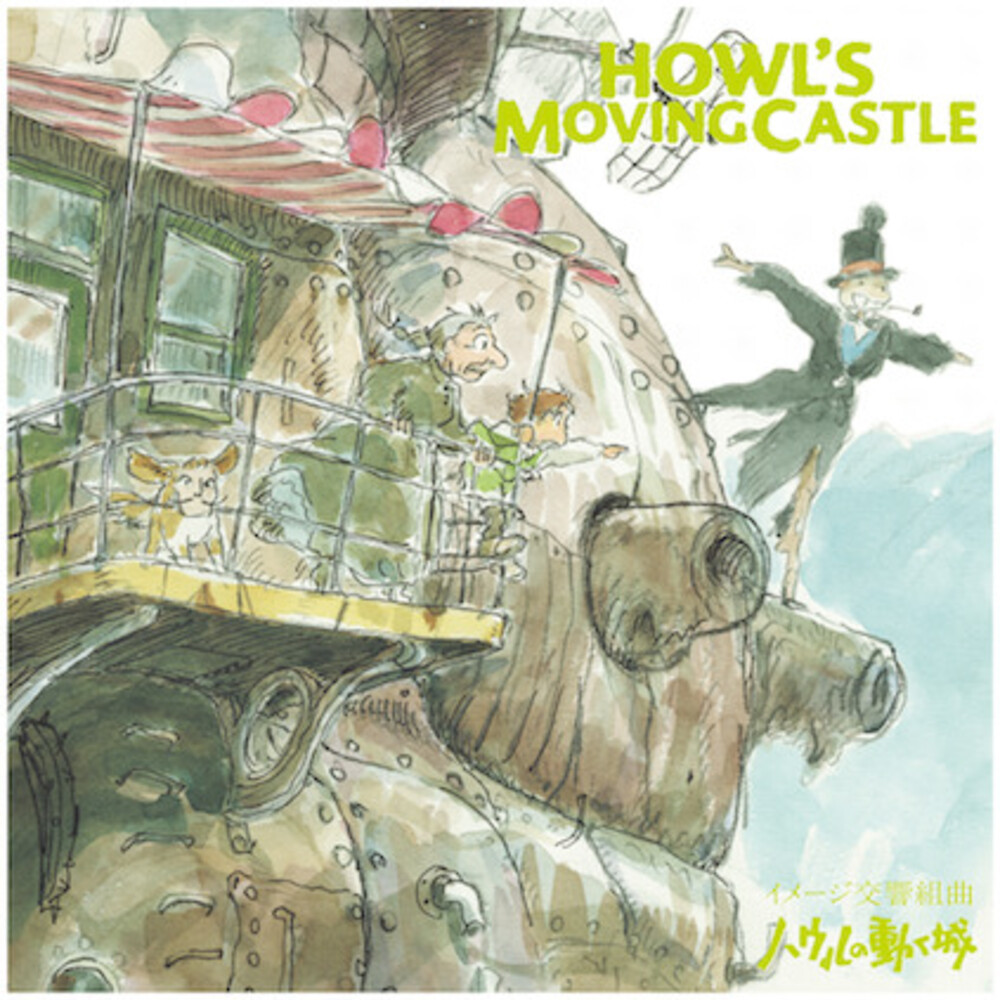 Joe Hisaishi - Howl's Moving Castle: Image Symphonic Suite (Original Soundtrack)
