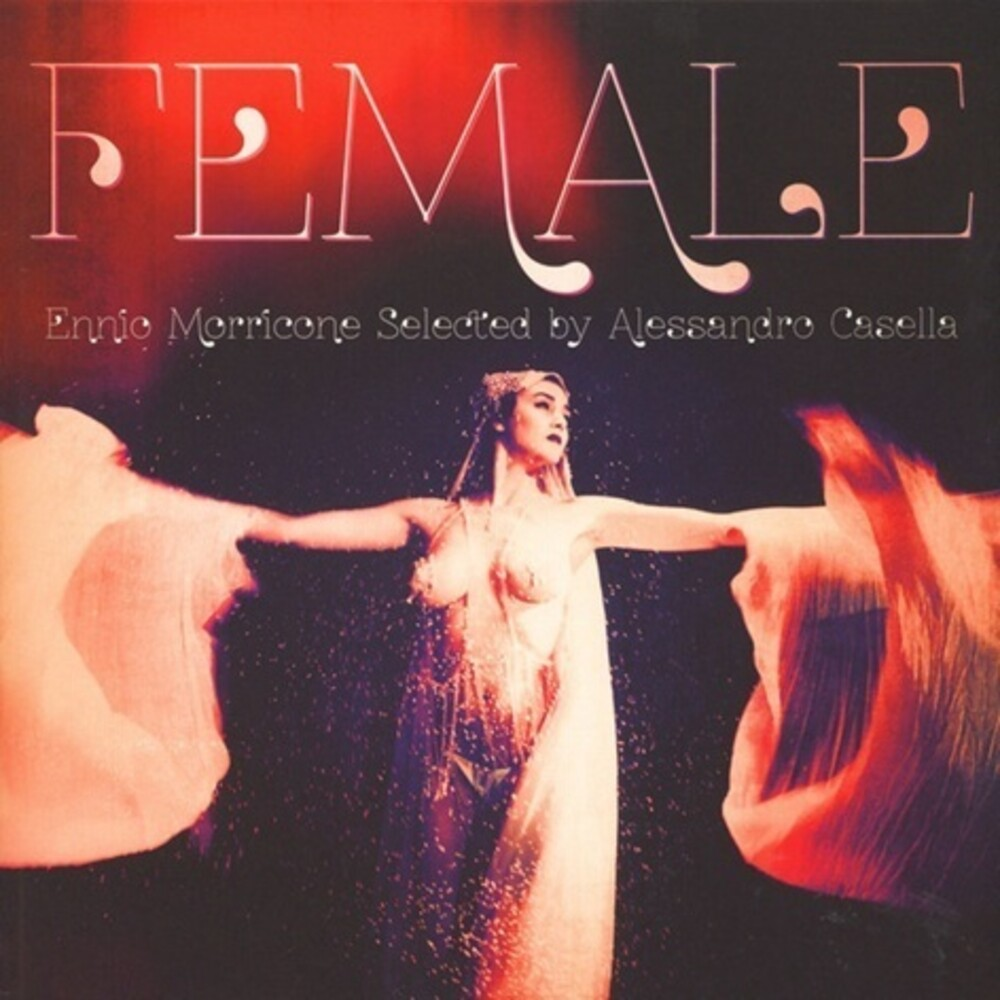 Female / OST - Female (Original Soundtrack)
