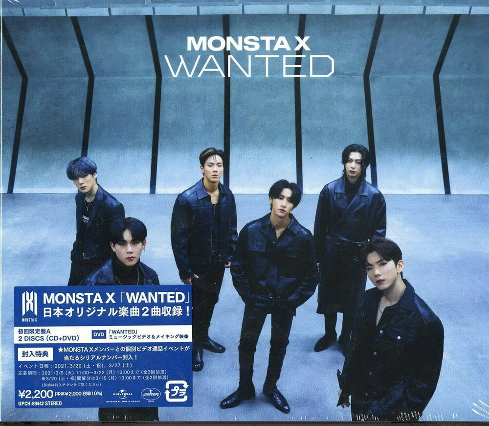 Monsta X - Wanted (Version A) (Blus) (Jpn)