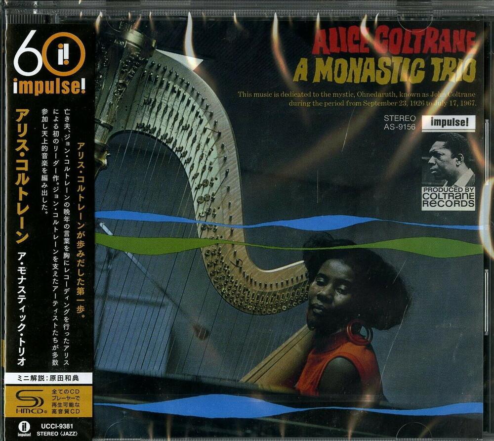 Alice Coltrane - Monastic Trio [Limited Edition] (Shm) (Jpn)