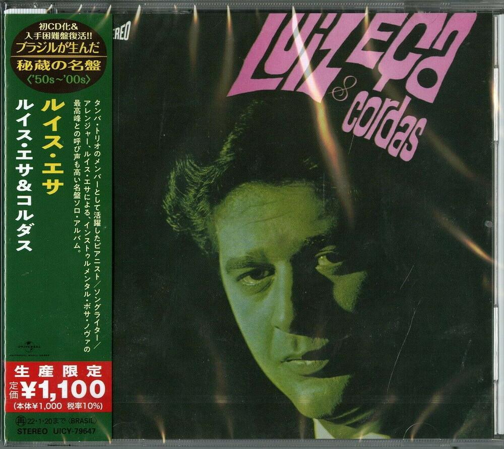 Luiz Eca - Luiz Eca & Cordas (Japanese Reissue) (Brazil's Treasured Masterpieces 1950s - 2000s)
