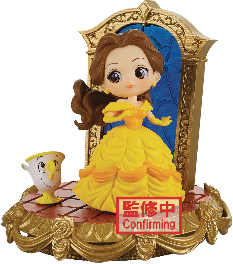 Banpresto - Q Posket Stories Disney Characters Belle Version A