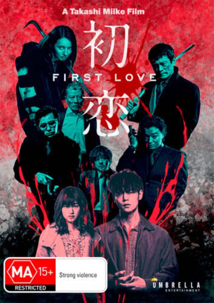 First Love - First Love / (Aus Ntr0)