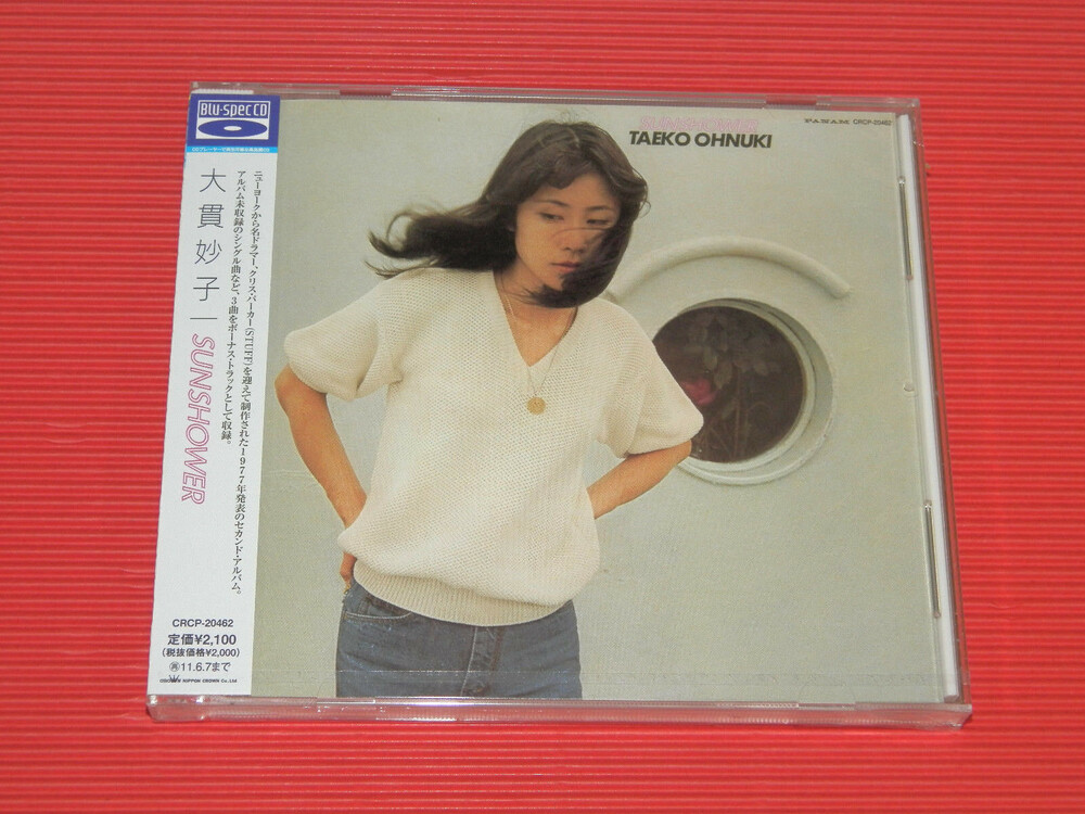 Taeko Onuki - Sunshower (Blu-Spec CD)
