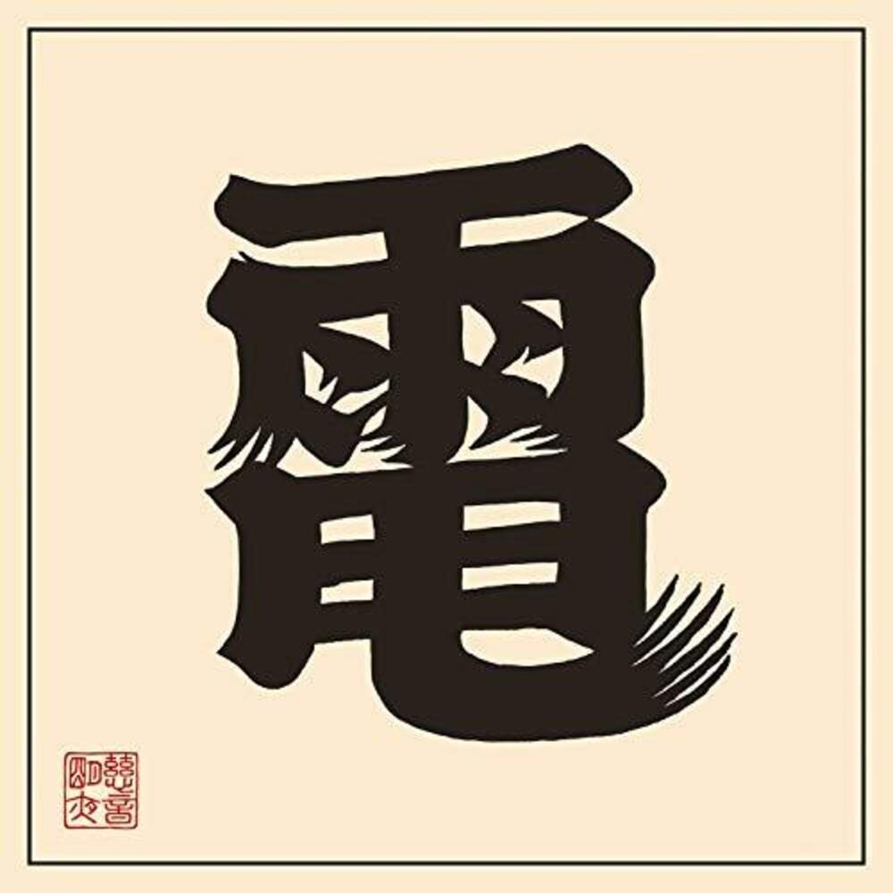 John Mayer - Den [Import Vinyl Single]