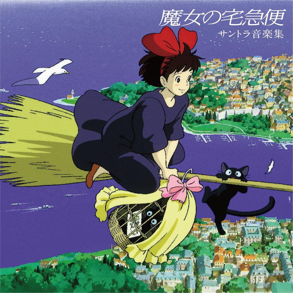 Joe Hisaishi Ltd - Kiki's Delivery Service: Soundtrack Music [Limited Edition]