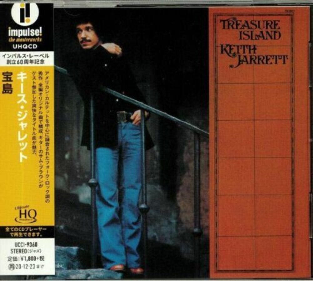 Keith Jarrett - Treasure Island (Ltd) (Hqcd) (Jpn)