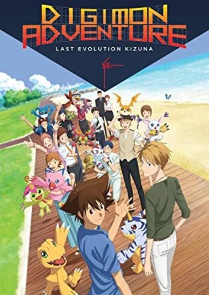 - Digimon Adventure: Last Evolution Kizuna